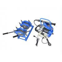 Buy cheap Portable HDPE Manual Plastic Pipe Welding Machine BRDHS 160 Φ 63 To Max Φ160mm from wholesalers