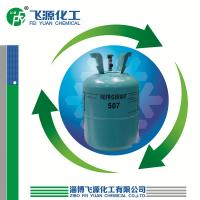 China refrigerant gas R507 wholesale