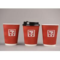 China 16oz Hot Ripple Paper Cups / Food Grade Biodegradable Coffee Cups wholesale