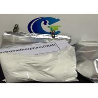 China Dextromethorphan Hydrobromide Treating phlegm cough Sex Powder wholesale