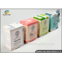 China Diverse Colors Personalised Cardboard Boxes Little Square Medical Packaging Boxes wholesale