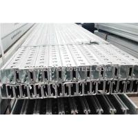 Quality Solar C Channel for sale
