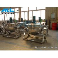 China Steam Heating Digester/ Cooking Pot (ACE-JCG-4G) wholesale