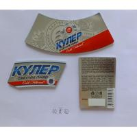 China Self Adhensive Beer Bottle Labels Custom Personal Wine Labels HACCP Certificated wholesale