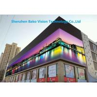 China P8 P10 Waterproof Fixed Outdoor Digital LED Video Screen Panels LED Tvs Wall for Advertising wholesale