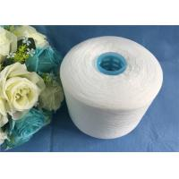 China 100 Spun Polyester Sewing Thread Bag Closing Thread 12/3 12/4 12/5 on sale
