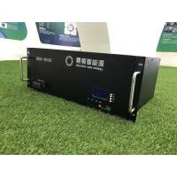 Buy cheap 48V 100Ah  UPS Replacement batteries , RS485.232 Communication Lifepo4 Batteries Packs from wholesalers