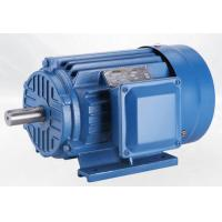 China Copper wire three-phase asynchronous motor 1.1/1.5/2.2/3/4/5.5/7.5KW motor GB motor 380V wholesale