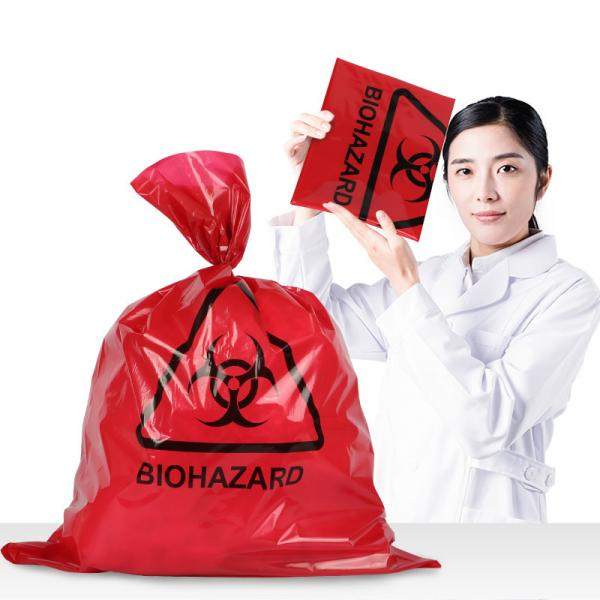 Quality Large Thick 0.02mm 0.1mm Biohazard Plastic Bags For Hospital Waste for sale