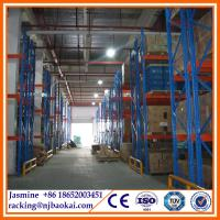 Wholesale Heavy Duty Warehouse Pallet Rack Supplier Jiangsu Nanjing from china suppliers