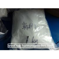 China New Weight Loss Powder Cetilistat,99% Pharmaceutical Raw Materials Cetilistat wholesale