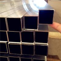 Quality 30*30 40*40 50*50mm Aluminum Square Tubing with Natural Anodized for sale