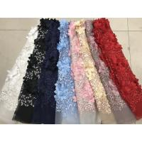 China Polyester 3D Flower Cording Embroidered Lace Beaded Mesh Fabric For Textile wholesale