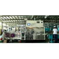 Fully Automatic Sanitary Napkin Machine Full servo auto Rolling fim