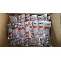 China Pesticide Packages, Alu bag. wholesale