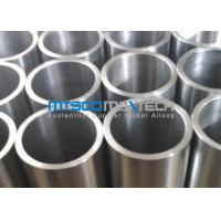 China Stainless Duplex Steel Pipe A789 S32750 wholesale