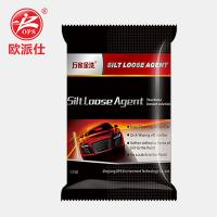 China Car Wash Silt Loose Agent OPS Concentrated Car Wash Detergent Wipe Free Car Wash Shampoo Car Wash Powder wholesale