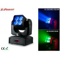 Buy cheap 4PCS*12W RGBW Zoom Wash Beam Moving Head Light High Brightness  X-88A from wholesalers