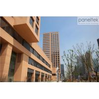 China Building Exterior Wall Cladding Eco Friendly Material Terracotta Panels wholesale