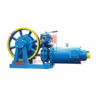 China Elevator Geared Traction Machine / Lift Spare Parts High Speed 0.3 m/s wholesale