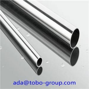 China 2205 2750 Seamless Duplex Stainless Steel Pipe SCH 10 SCH 20SCH 40 SCH 80 on sale