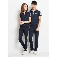 China High performance 2015 sports compression wear for men/women wholesale