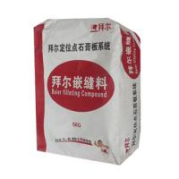 China Joint compound 20kg/bag wholesale