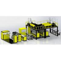 Buy cheap Vinot Brand Yelow Aluminum plating High Speed Compound Bubble Wrap Film Making Machine 1600mm width Model No. DYF-1600 from wholesalers