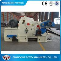 Quality Lower Consumption Wood Sawdust Grinder Machine With CE & ISO Certificate for sale