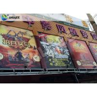 China Professional Imax Movie Theater 4D Sound Vibration Cinema With 100 Seats wholesale