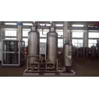 China 99.9% High Pressure Nitrogen Generator , 25 Bars N2 Generation Plant With Booster Pump wholesale
