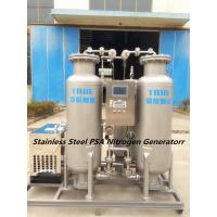 China Bright 99.999% Air Separation Unit Stainless Steel Body 1 Kw 1000Nm3 / H wholesale