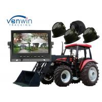 China 7 inch 4CH HD Monitor DVR Video Recorder 720P with 4 cameras for Agricultural vehicle on sale