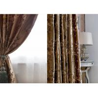 China Durable Luxury Jacquard Curtains , Textile Heavy Blackout Curtains Indoor wholesale