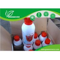 China Commercial Safe Grass Selective Herbicides For Maize , Onions , Weeds on sale