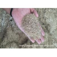 Wholesale Multi Function Concrete Steel Fibers / Concrete Reinforcing Fibers 25mm - 60mm Length from china suppliers