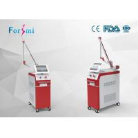 China Low price 1064nm&532nm Q Switch Laser Tattoo Removal Machine Water Cooling System wholesale