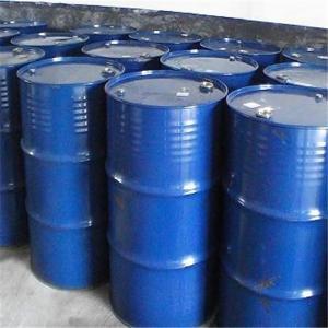 China ethyl acetate wholesale