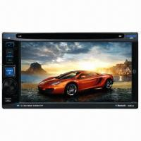 China Double-DIN Car DVD Player with USB/SD/Bluetooth/TV/AUX-in  on sale