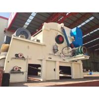 Quality Rotexmaster Biomass Wood Sawdust Machine / Wood Powder Making Machine for sale