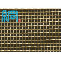 Quality 12 mesh brass wire mesh for sale