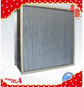 China 484x484x220mm galvanized frame separator deep-pleat high efficiency hepa filters wholesale