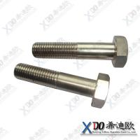 China HasC276 China manufacturer hardware stainless steel half thread bolt wholesale