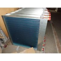 Buy cheap Customized High Pressure Copper Tube Type Fin Heat Exchanger For Vehicle And from wholesalers