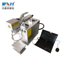 Quality Fiber Laser Source Laser Marker Machine Stainless Steel Surgical Logos Marking for sale