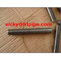 China SAF 2507 / S32750 / 1.4410 hollow threaded rod 1.4529 / 254SMO / 904L on sale