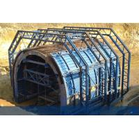 China Tunnel Formwork System for electric station with leveling of concrete surface on sale