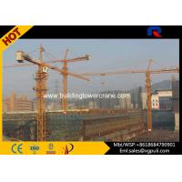 China 8T Mobile Tower Crane , Hammerhead Tower Crane For Building Construction wholesale