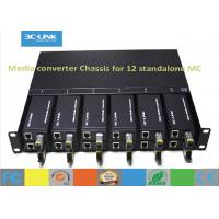 China 1U Rack Fiber Optic Media Converter Chassis For 12 Units Mini Media Convertes on sale