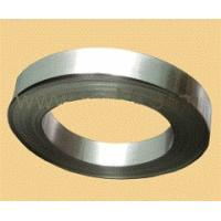 China Monel Alloy 400 on sale